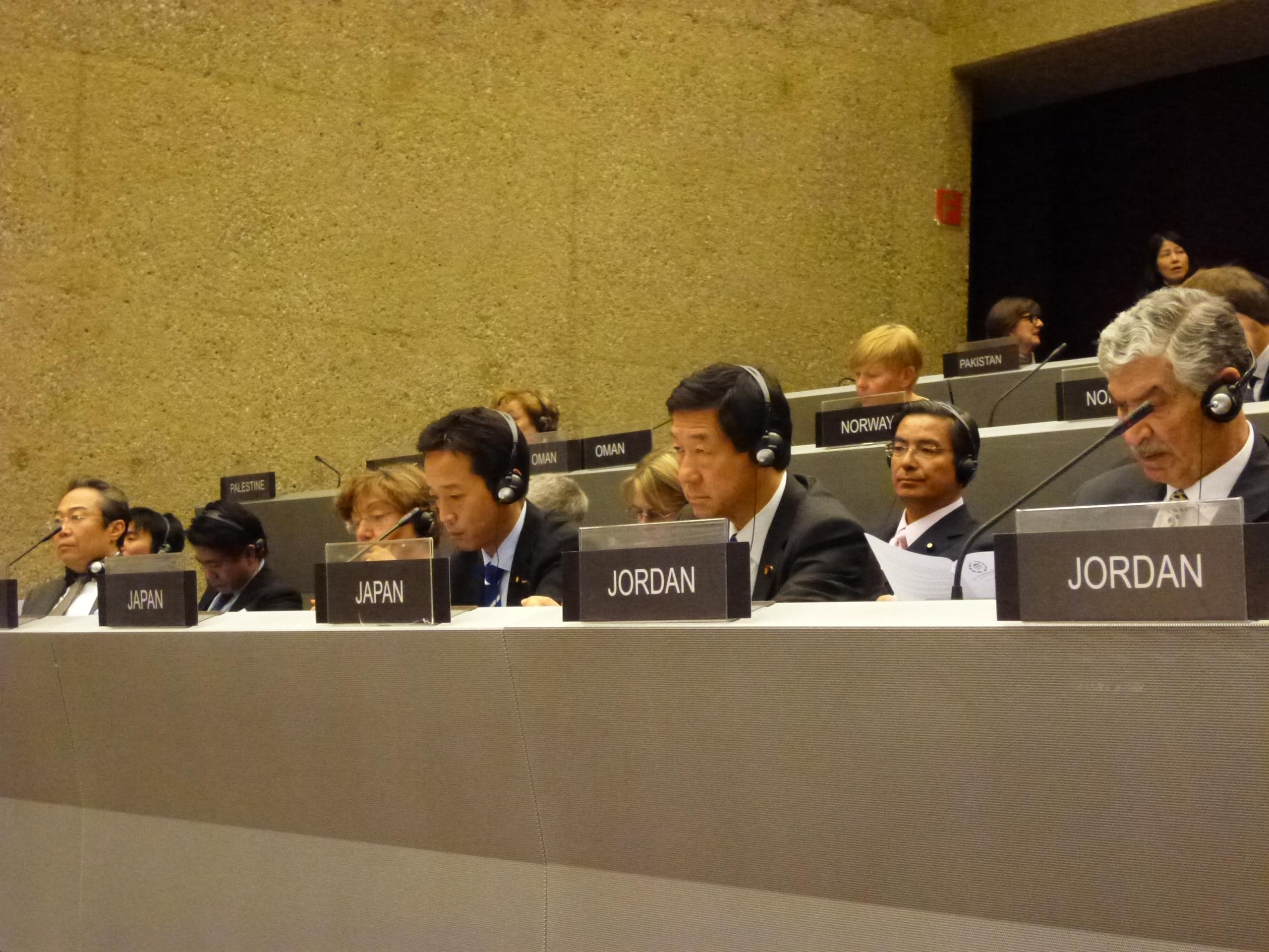 我が国国会議員団による第135回列国議会同盟(IPU)会議出席について